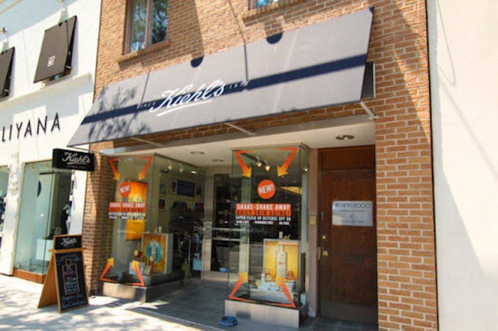 Kiehl's store on Toronto's Yonge Street. Photo: UptownToronto