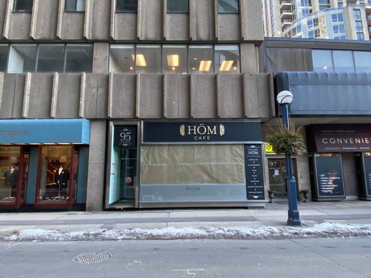Exterior of soon-to-beDavid Rocco Bar Aperitivo in Yorkville. Photo: Craig Patterson