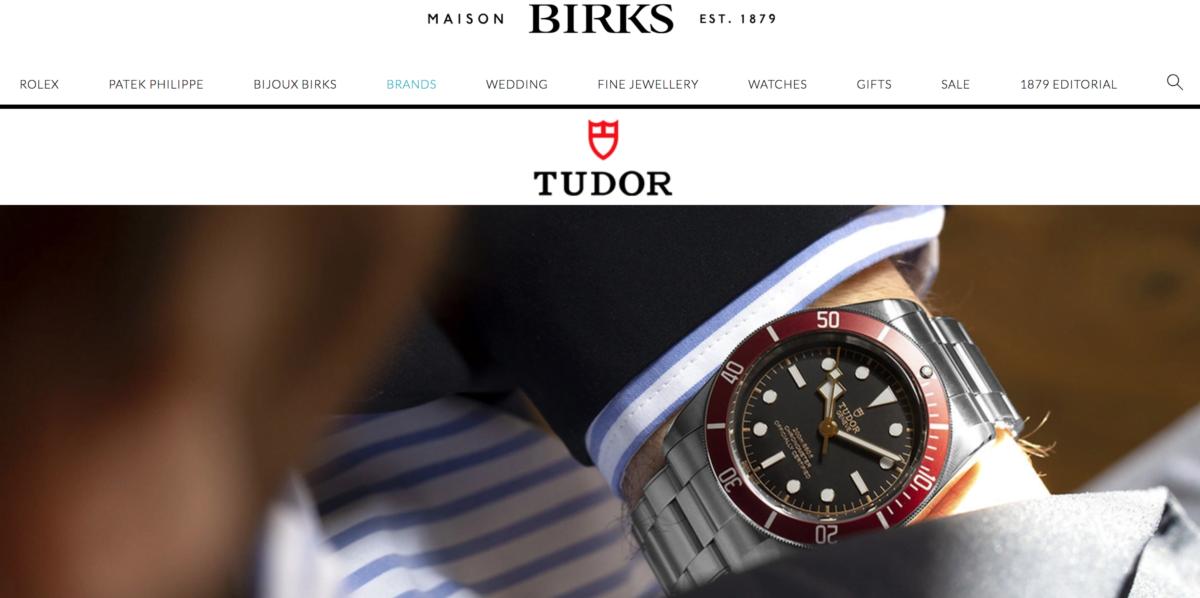 Screenshot of Maison Birks website showcasing its range of TUDOR watches fro sale.