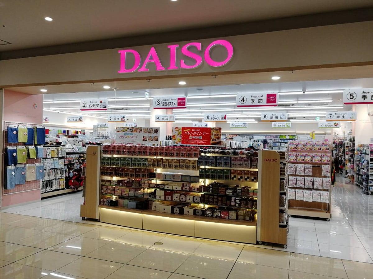 Daiso store exterior. Photo: Daiso