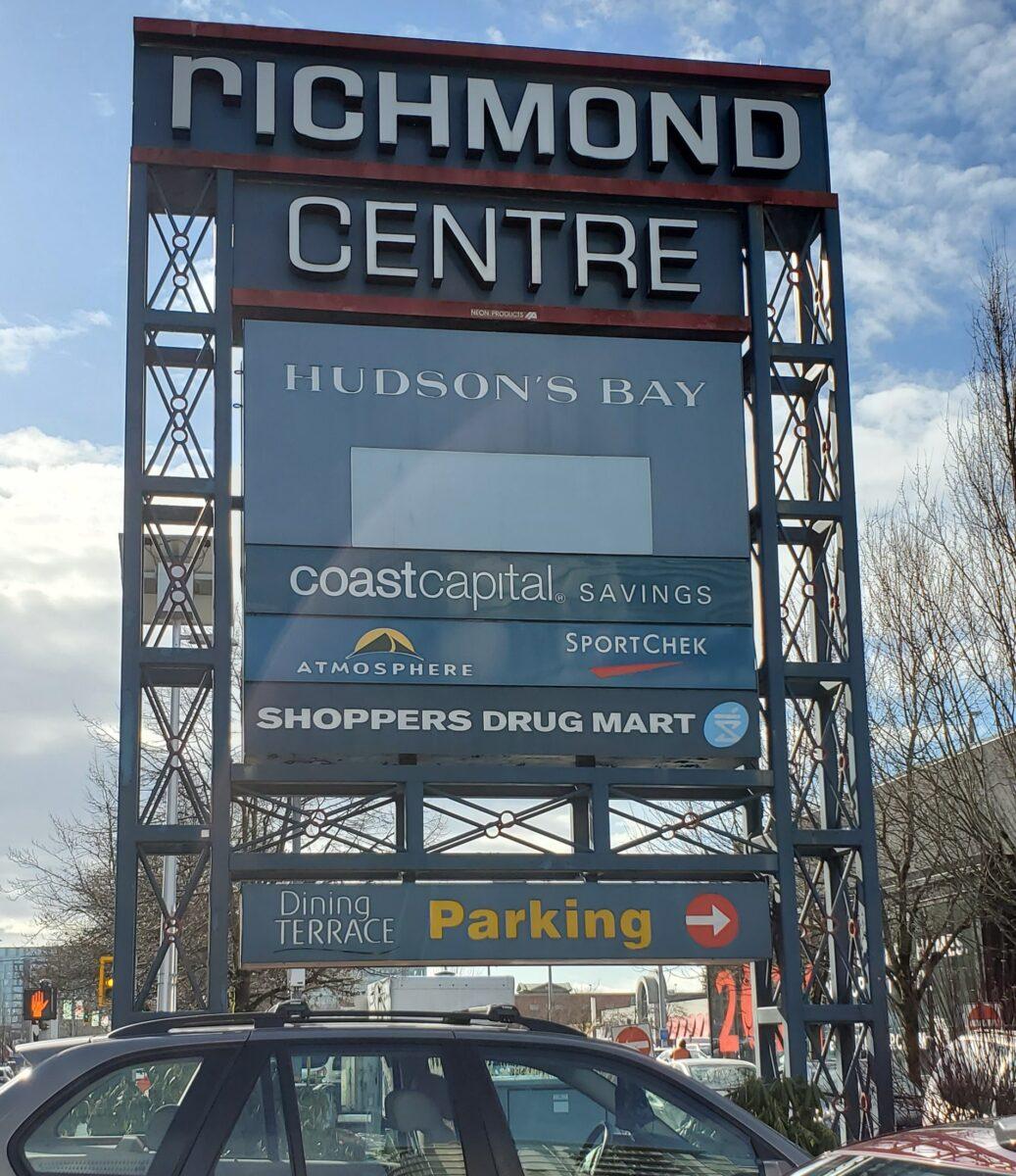 Main Entrance Sign at CF Richmond Centre.