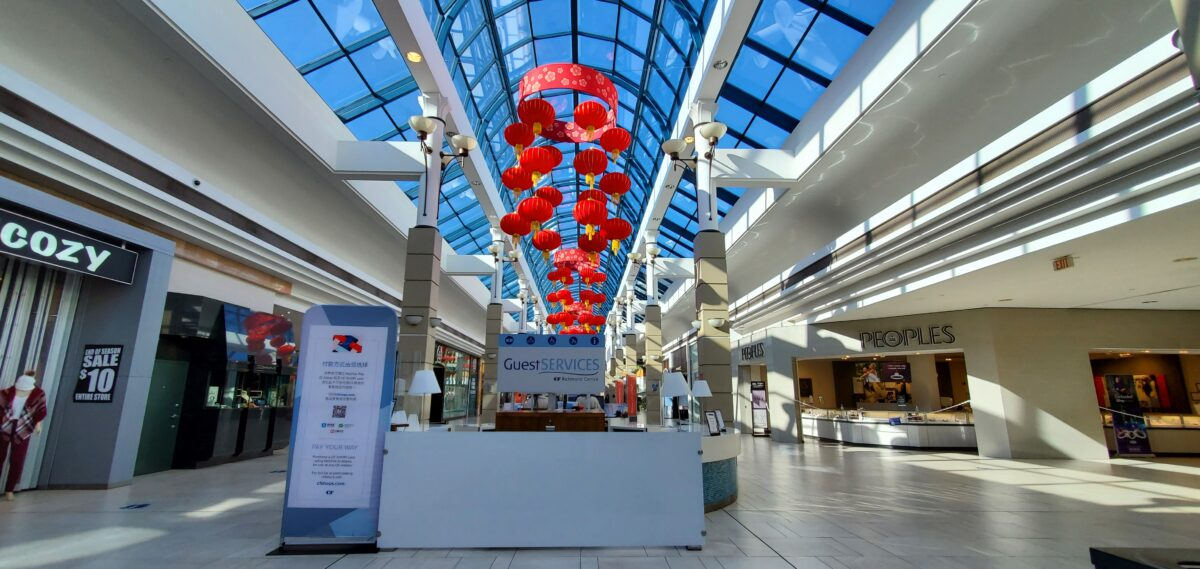 Richmond Centre Galleria between Just Cozy and Peoples Jewelers by Guest Services