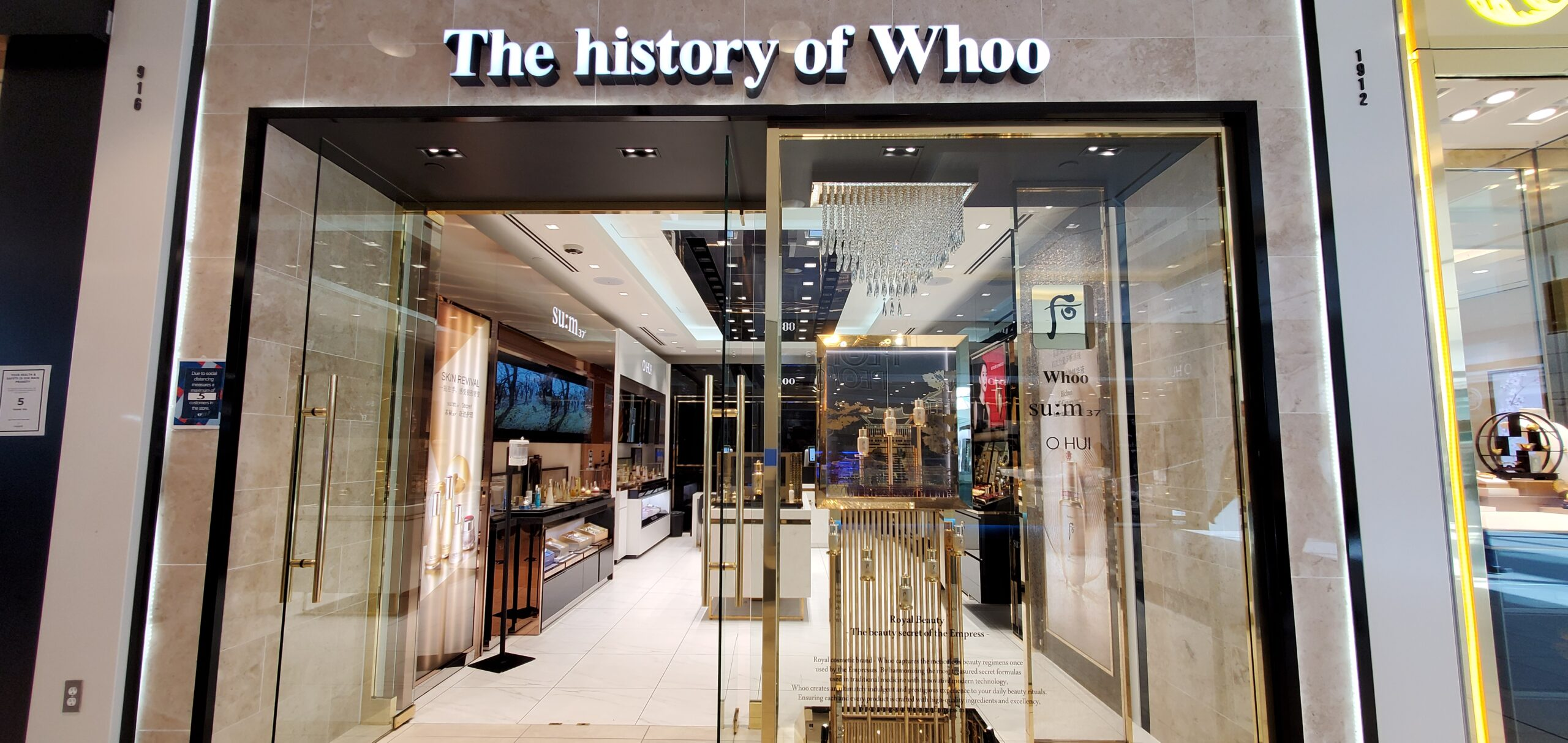 The history of Whoo at CF Richmond Centre
