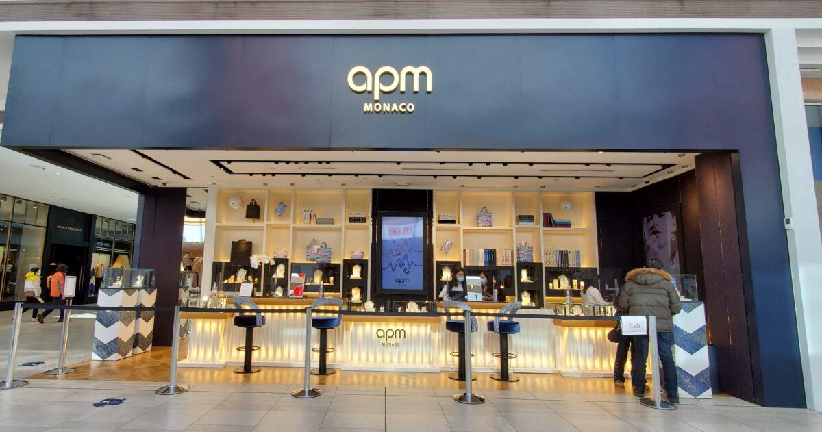 APM Monaco at CF Richmond Centre