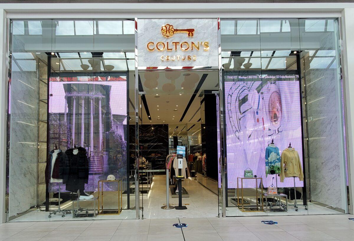 Colton's Couture at CF Richmond Centre