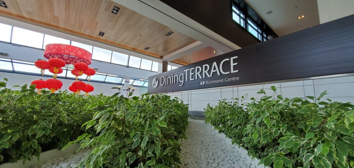 Dining Terrace signage from escalator at Richmond Centre