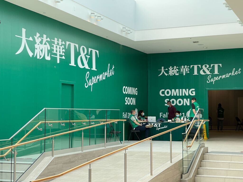 T&T Supermarket at Willowbrook