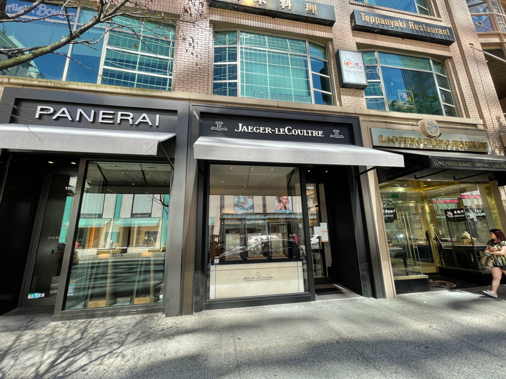 Officine Panerai, Jaeger-LeCoultre and Lao Feng Xiang on Alberni Street in Vancouver (June 2021)